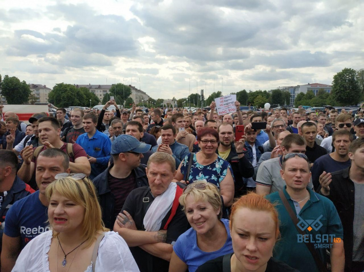 Biélorussie: Comité National de Grève, comment, pourquoi ...